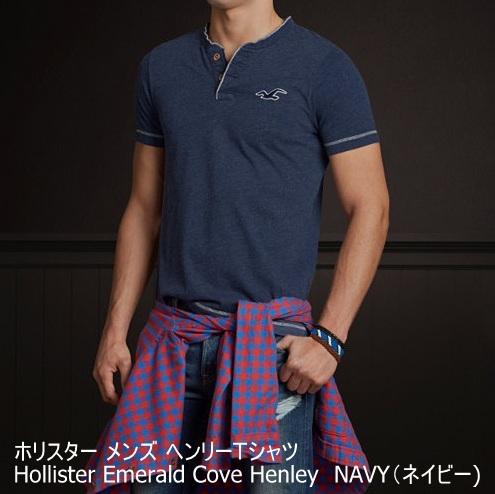 【即納】ホリスター メンズ ヘンリーTシャツ Hollister Emerald Cove Henley NAVY(ネイビー)正規品(本物)