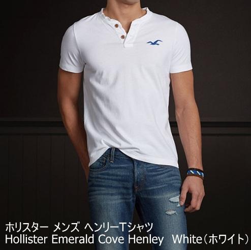 【即納】ホリスター メンズ ヘンリーTシャツ Hollister Emerald Cove Henley WHITE(ホワイト)正規品(本物)